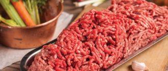 мясной, рыбный, овощной фарш